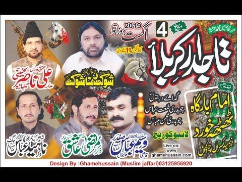 Live Majlis 4 August 2019 Thatha Khurd Near Syed Kasran Rawalpindi