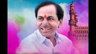 KCR || 102 Service Vehicles inauguration || LIVE