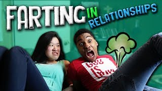 Different Farting Stages in a Relationship