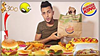تحدي المنيو الكامل برجر كنج بمعدل ١٥ الف سعرة حرارية Burger King