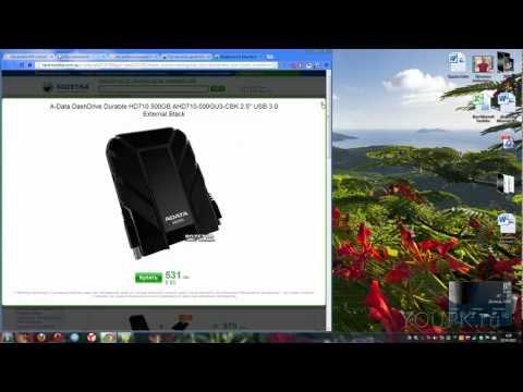 Видео как выбрать съемный диск