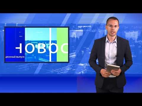 Десна-ТВ: День за днем от 22.08.2019