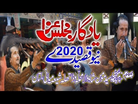 Zakir Naheed Abbas Jag I Majlis 8 January 2020 | Latest New Qasiday And YadGar Masiab I