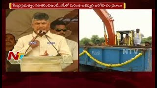 CM Chandrababu Slams On BJP Govt Over Karnataka Elections || TDP Bahiranga Sabha
