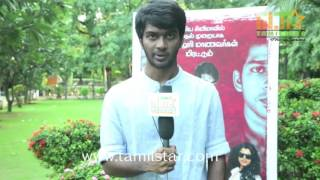 Aditya Baskaran At Maiyam Movie Team Interview