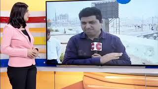 Vayu Cyclone: Situation At Various Sea Coasts of Gujarat