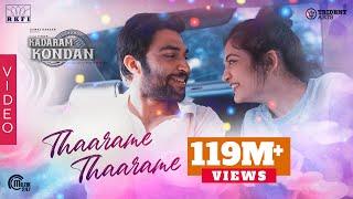 Thaarame Thaarame Video Song   Kadaram Kondan   Abi Hassan, Akshara Haasan   Sid Sriram   Ghibran