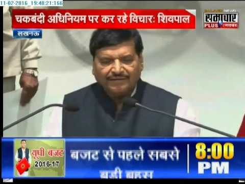 Shivpal Yadav releases book compiled of articles written on him