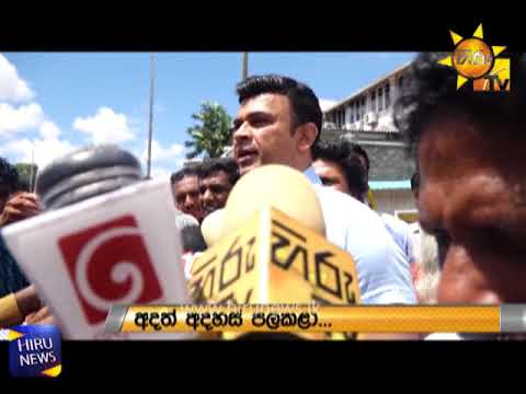 protest against ranj|eng
