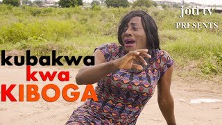 Kubakwa kwa Kiboga