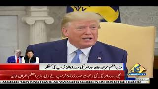 I would love to go to Pakistan says US president Donald Trump | Capital News