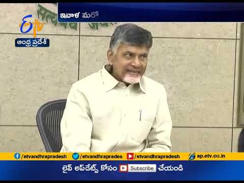 CM Chandrababu Appoints Gali Kin as Incharge of Nagari