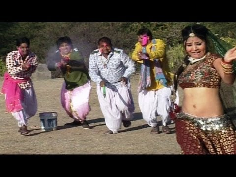 Latest Rajasthani Holi Video Song 2013 - Mat Baar Baar Dhakka Maar - Aaja Rang Doon Thaara Gora Gaal video