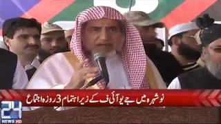 الشيخ صالح آل الشيخ  يُلقي كلمة قوية أمام مئات الآلف من الباكستانيين عن العلاقات السعودية الباكستان