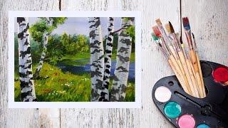 Видео урок Рисуем пейзаж с березами Гуашью #Dari Art