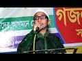 Morur Modinai,By Najmos Sahkib,Perona Shilpi Gosthi,Bangla gojol