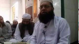 آغاز درس قرآن مدرس مولانا عبدالشکور حقانی بمقام جامع مسجد کوثر لنڈا بازار لاہور