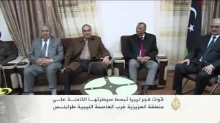مطار زوارة يتعرض لقصف من قبل طائرات حفتر