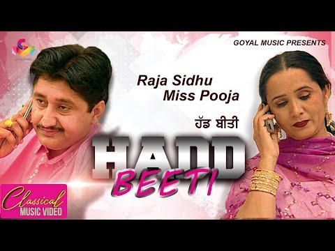 Raja Sidhu - Miss Pooja - Hadd Beeti - Goyal Music - Official Song video