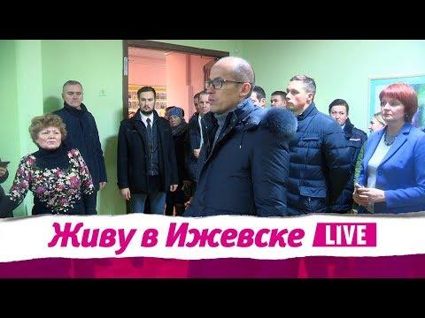 Александр Бречалов встретился с эвакуированными горожанами