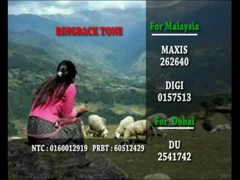 Nepali Ring Back Tone Sapanama Pani video