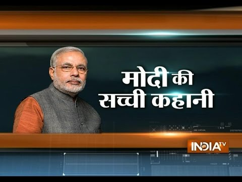 How Modi became Prime Minister of India Real Story Exclsuive on India TV