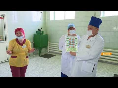 Заразиться лечении: в украинских больницах нашли смертельные супербактерии thumbnail