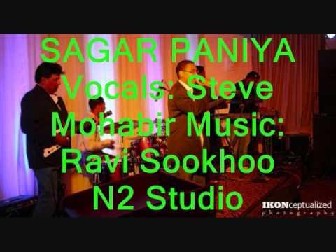 Steve Mohabir   Sagar Paniya