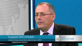 Губернатор тверской области руденя новости