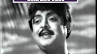Ponnu Vilayum bhoomi (Old) HD Tamil Movie Starring: Gemini Ganesan,