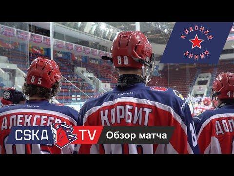«Красная Армия» – «СКА - Серебряные Львы» 4:3Б. Обзор матча