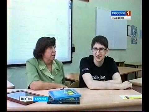 Павел Кунявский получил 100 баллов по ЕГЭ