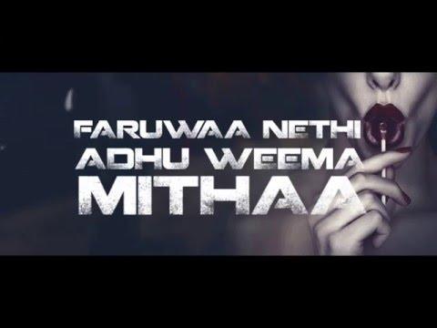 Maatu ft. Bey - Rahumeh Nethi (Official Lyrics  Video)