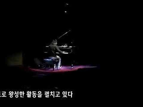 Yiruma - It's your day Music Videos