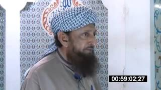 The Future Of Islam In India, Pakistan & Bangladesh By Sheikh Imran Hosein