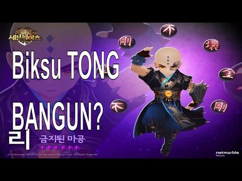 Biksu Tong Bangun Dari Tidur - Awaken Li - 7 Knight