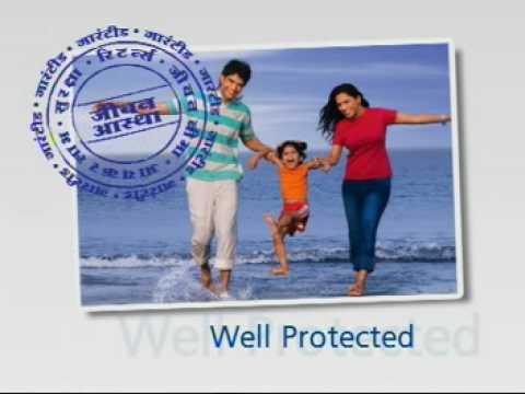 LIC Jeevan Aastha 20 Sec[1]  Hindi Mpeg 1