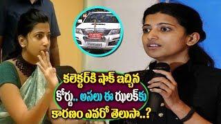 కలెక్టర్ ఆమ్రపాలికి కోర్టు ఝలక్ | High Court Orders Seizure Of Warangal Collector Amrapali | TTM