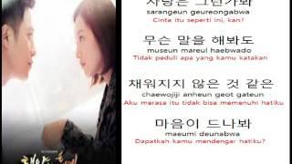 Davichi - This Love [LYRICS 가사:KOREAN/ROM/indonesia] [태양의 후예/太陽的後裔 OST - PART.3]