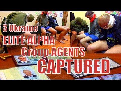 3 Ukraine Elite ALPHA Group AGENTS CAPTURED in Donetsk region