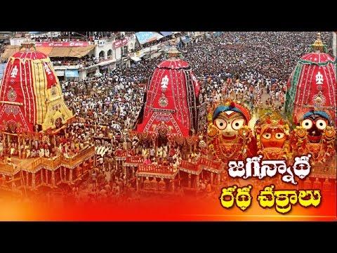 Jagannath Rath Yatra Begins In Puri   Exclusive Visuals   NTV