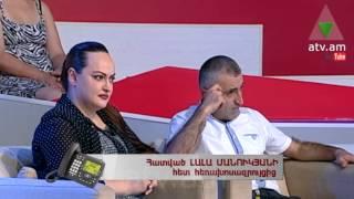 Kisabac lusamutner - 'Hogatar' hayre - 12.09.2014
