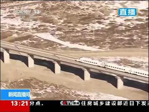 兰新高铁开通 Lanzhou Urumqi High Speed Rail Opens
