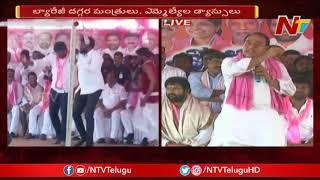 TRS Leaders Dance on Stage at Annaram Barrage | Telangana Jala Jathara | NTV