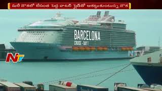 Barcelona Welcome World's Largest Cruise Ship || Symphony Of The Seas