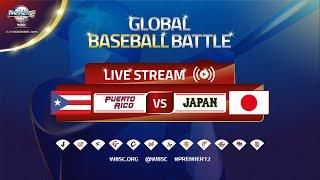 Япония : Пуэрто-Рико