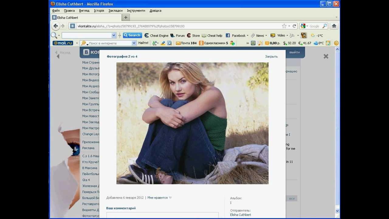 Новая прога для взлома страничк Вконтакте VZLOM.PROFI@GMAIL.COM (00:12:54)