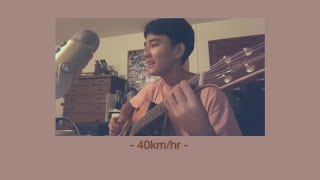 40 km/hr - Terracotta | Cover by First Anuwat