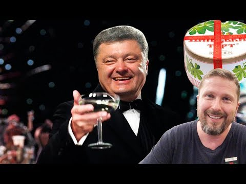 Пopoшенко поздравили жители известного ему села