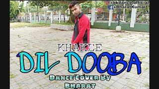 Dil Dooba - Khakee | Choreography | Bharat Kumar | Akshay Kumar & Aishwarya Rai Bachchan